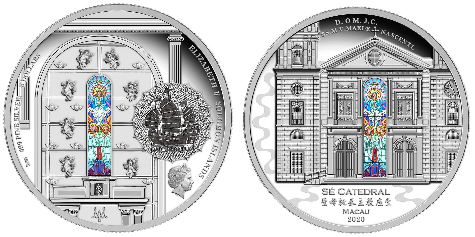 salomon-2021-cathedrale-de-macao