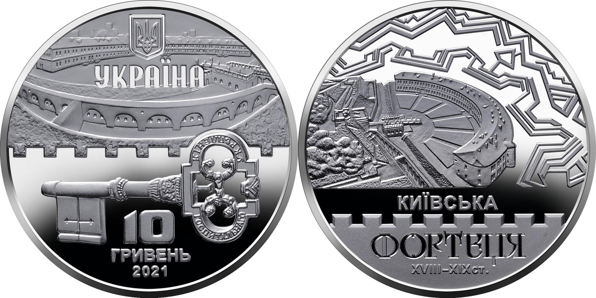 ukraine-2021-forteresse-de-kiev