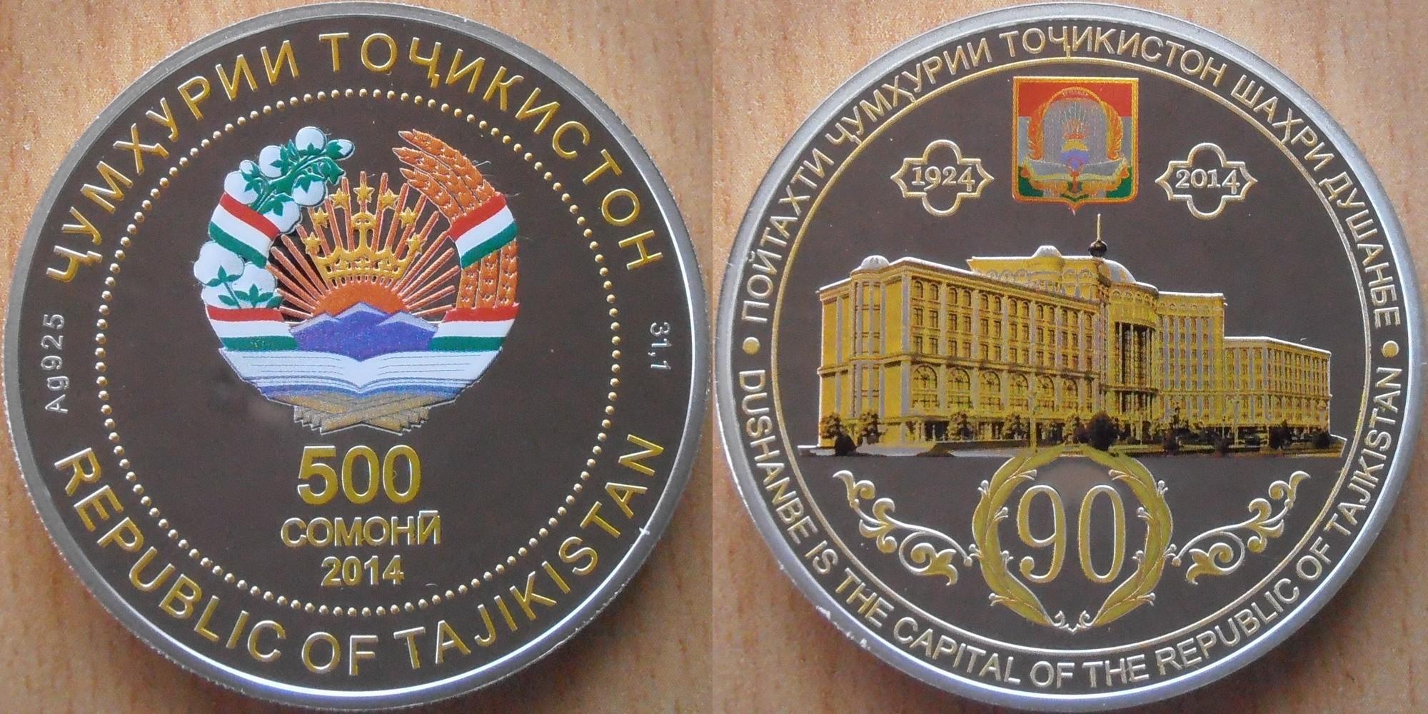 tadjikistan 2014 - bibliothèque nationale