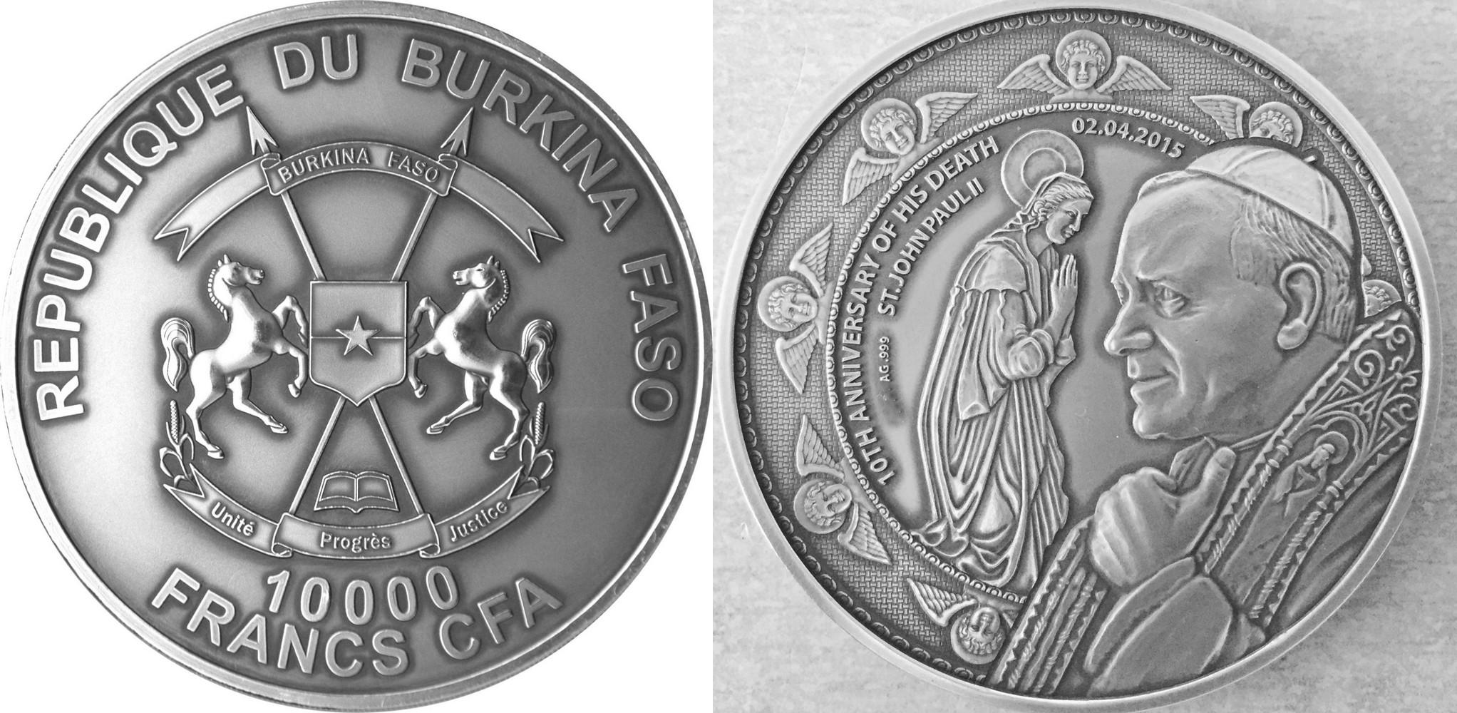 burkina faso 2015 10 ans mort jean paul II.jpg