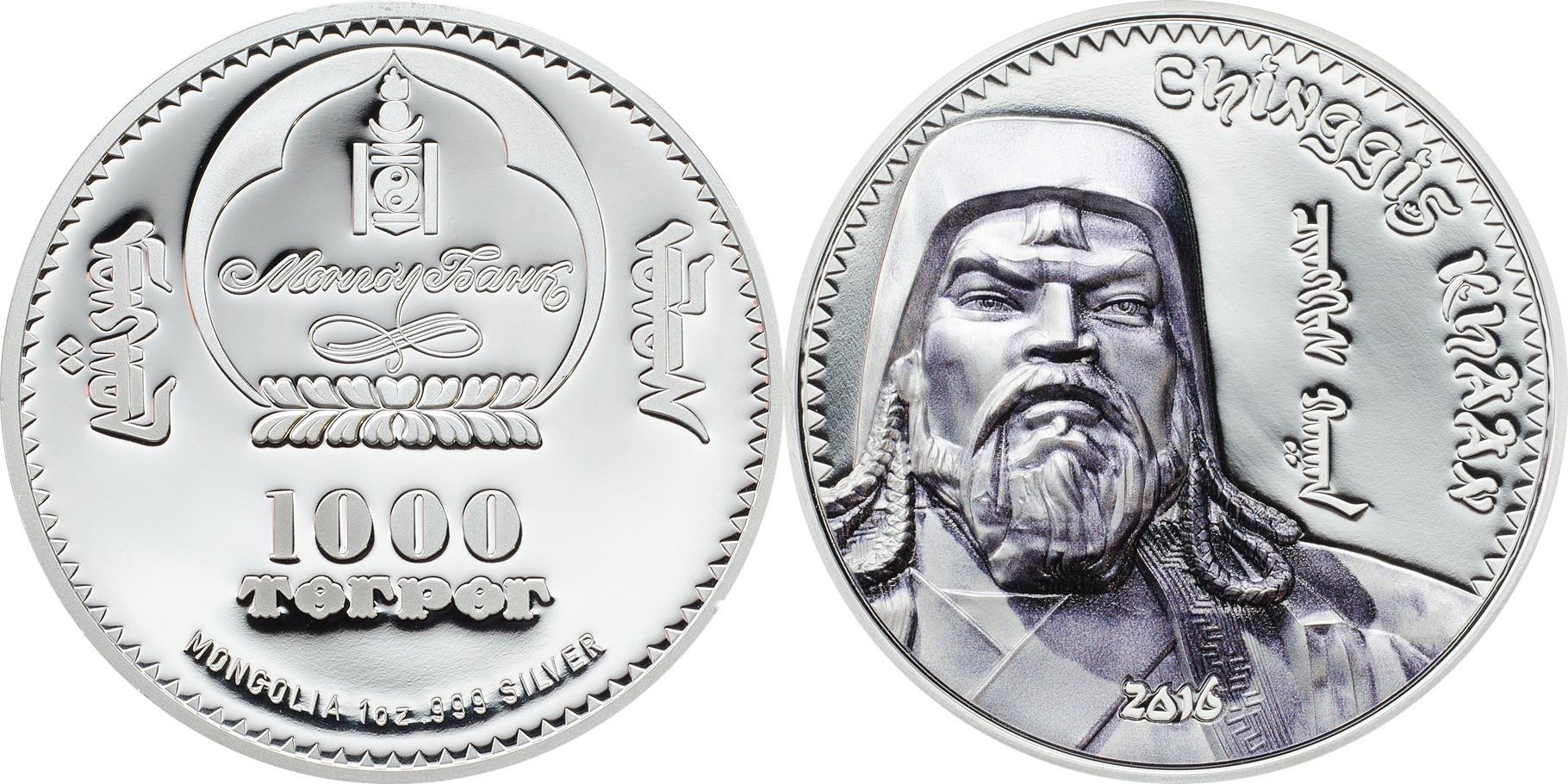 mongolie 2016 gengis khan