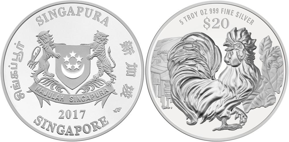 singapour 2017 coq 5 oz