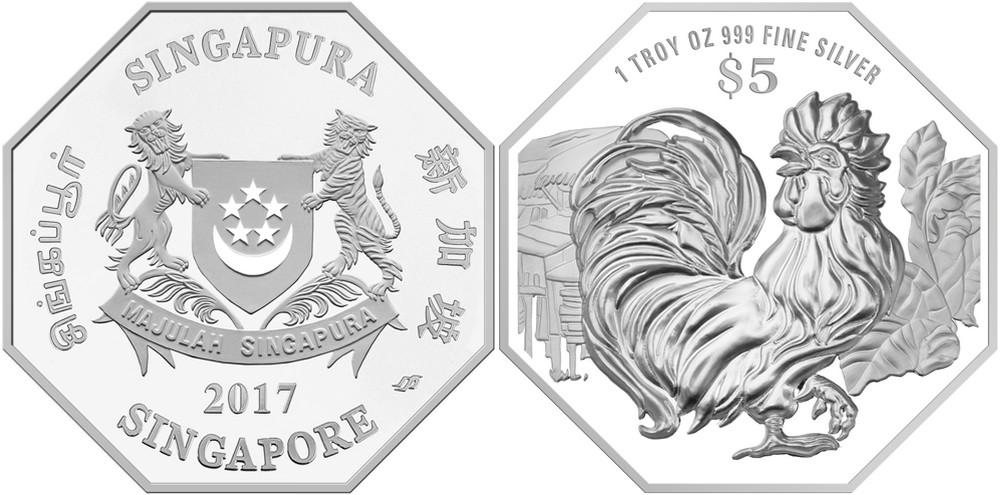 singapour 2017 coq octogone
