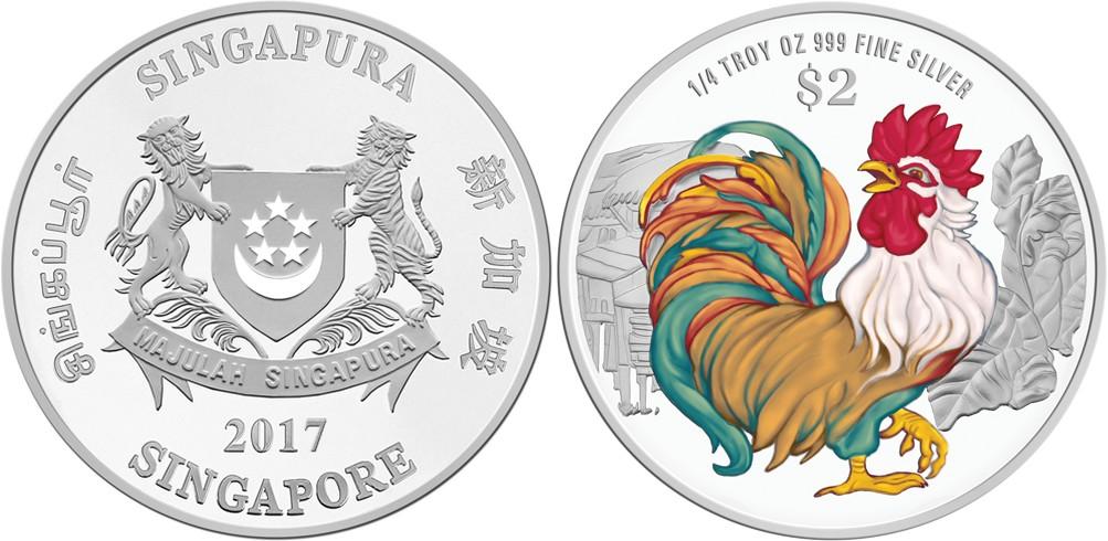 singapour 2017 coq quart oz