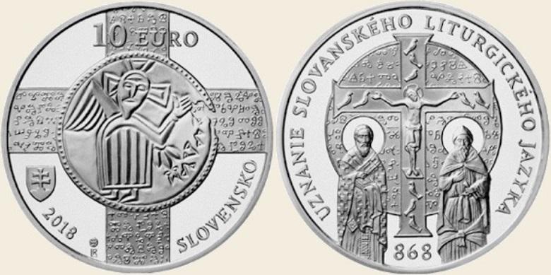 slovaquie 2018 1150 ans du langage lithurgique slave