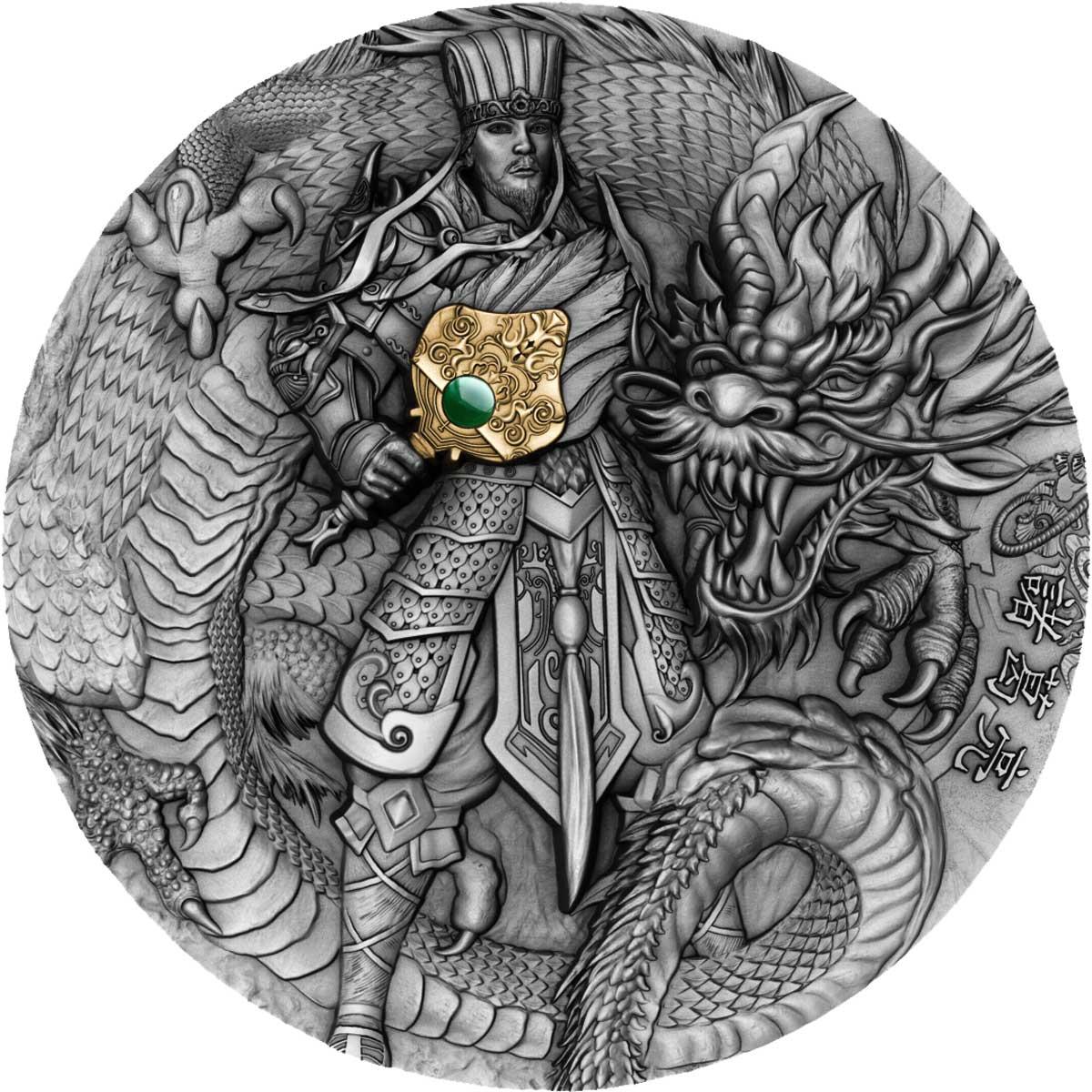 niue-2020-fameux-guerriers-chinois-zhuge-liang