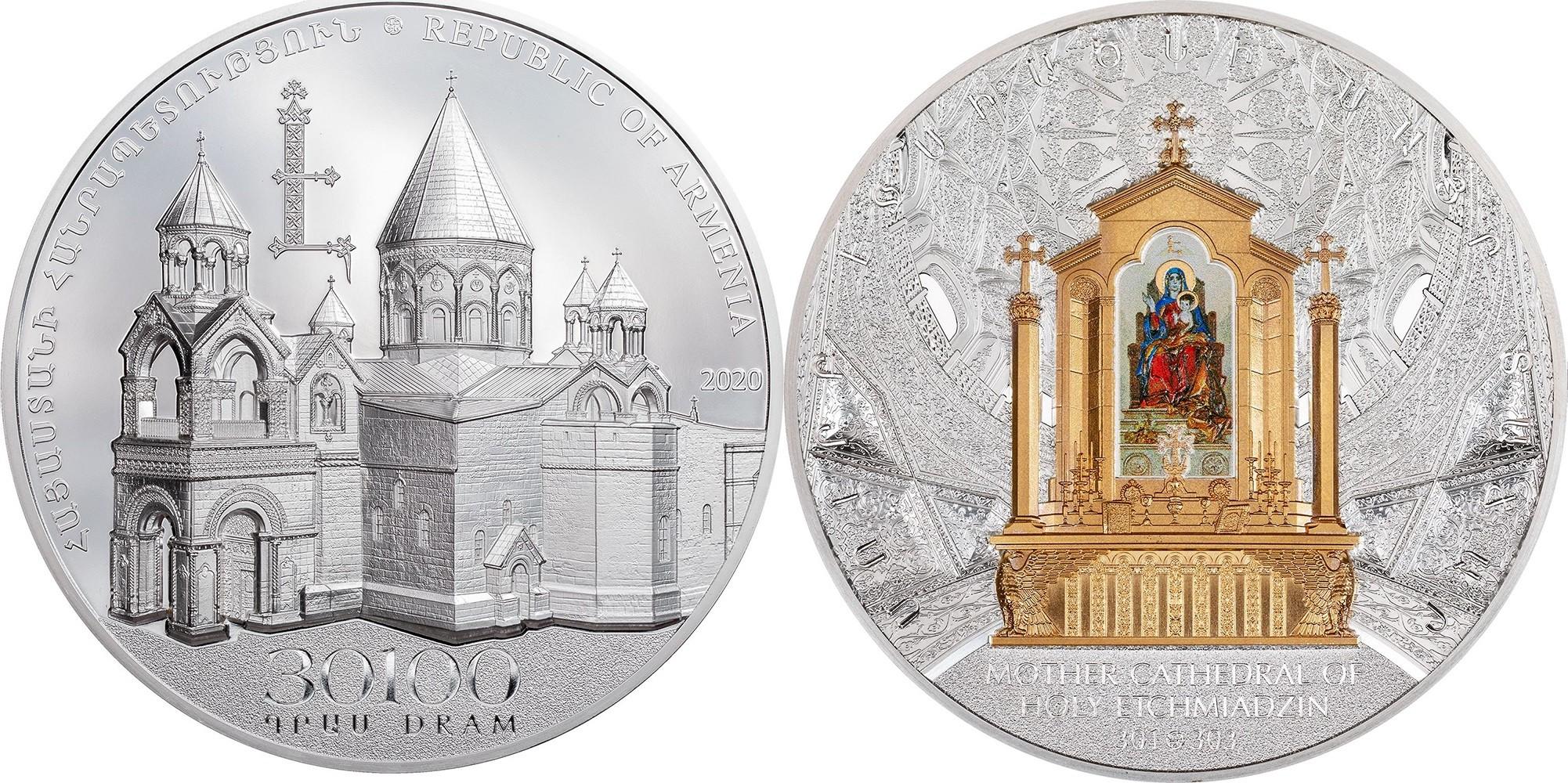 armenie-2020-cathedrale-de-la-ste-mere-detchmiadzin-kg