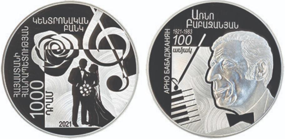 armenie-2021-arno-babajanyan