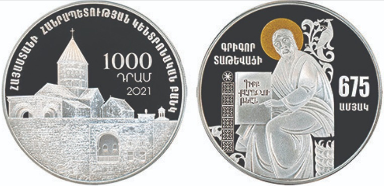 armenie-2021-gigor-tatevatsi