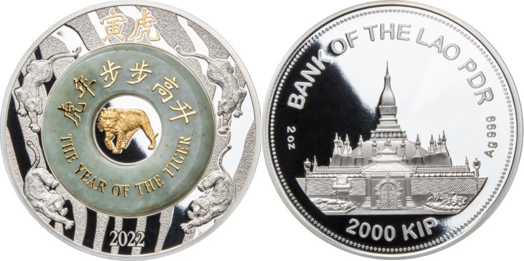 laos-2022-tigre-jade
