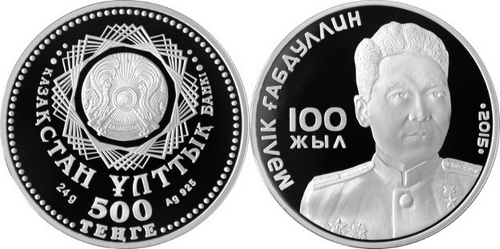 kazakhstan 2015 malik gabdullin