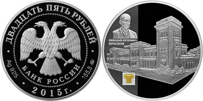 russie 2015 palais de livadia mikail krasnov