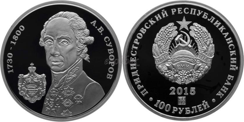 transnistrie 2015 suvorov