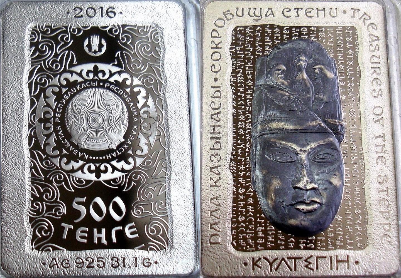 kazakhstan 2016 kultegin