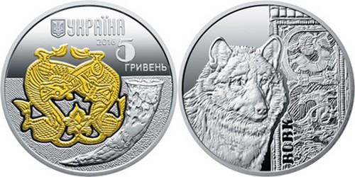 ukraine 2016 animaux loup