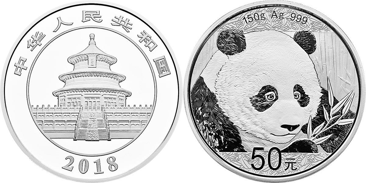 chine 2018 panda 5 oz
