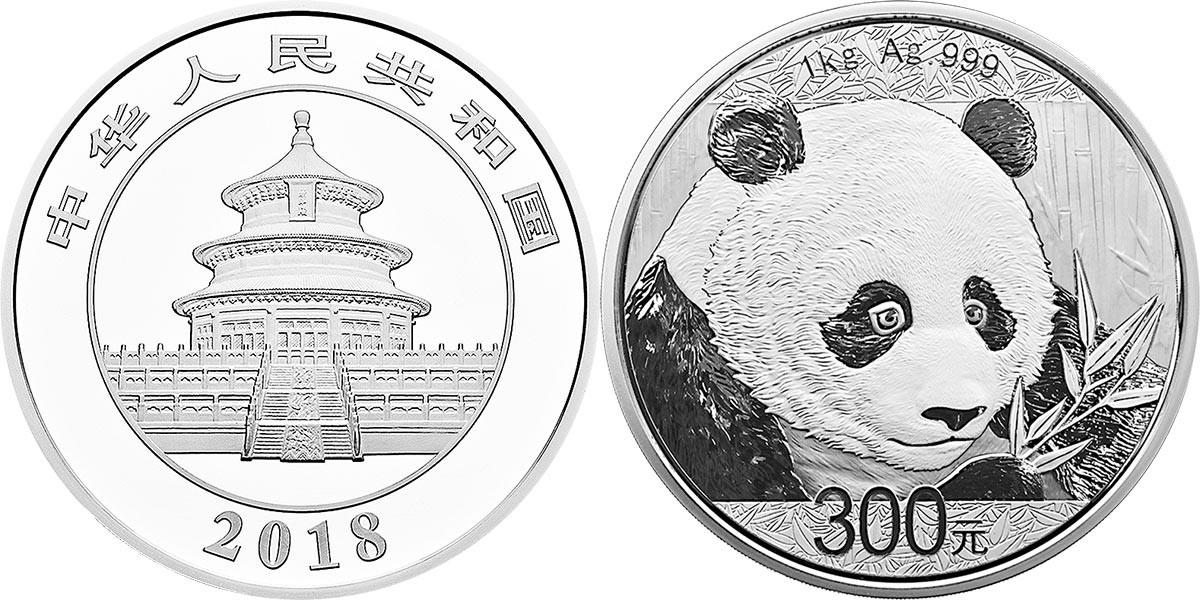 chine 2018 panda kg