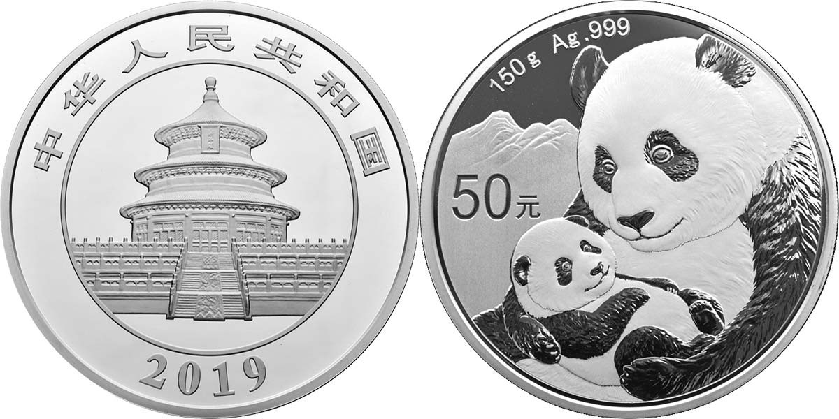 chine 2019 panda 150 g