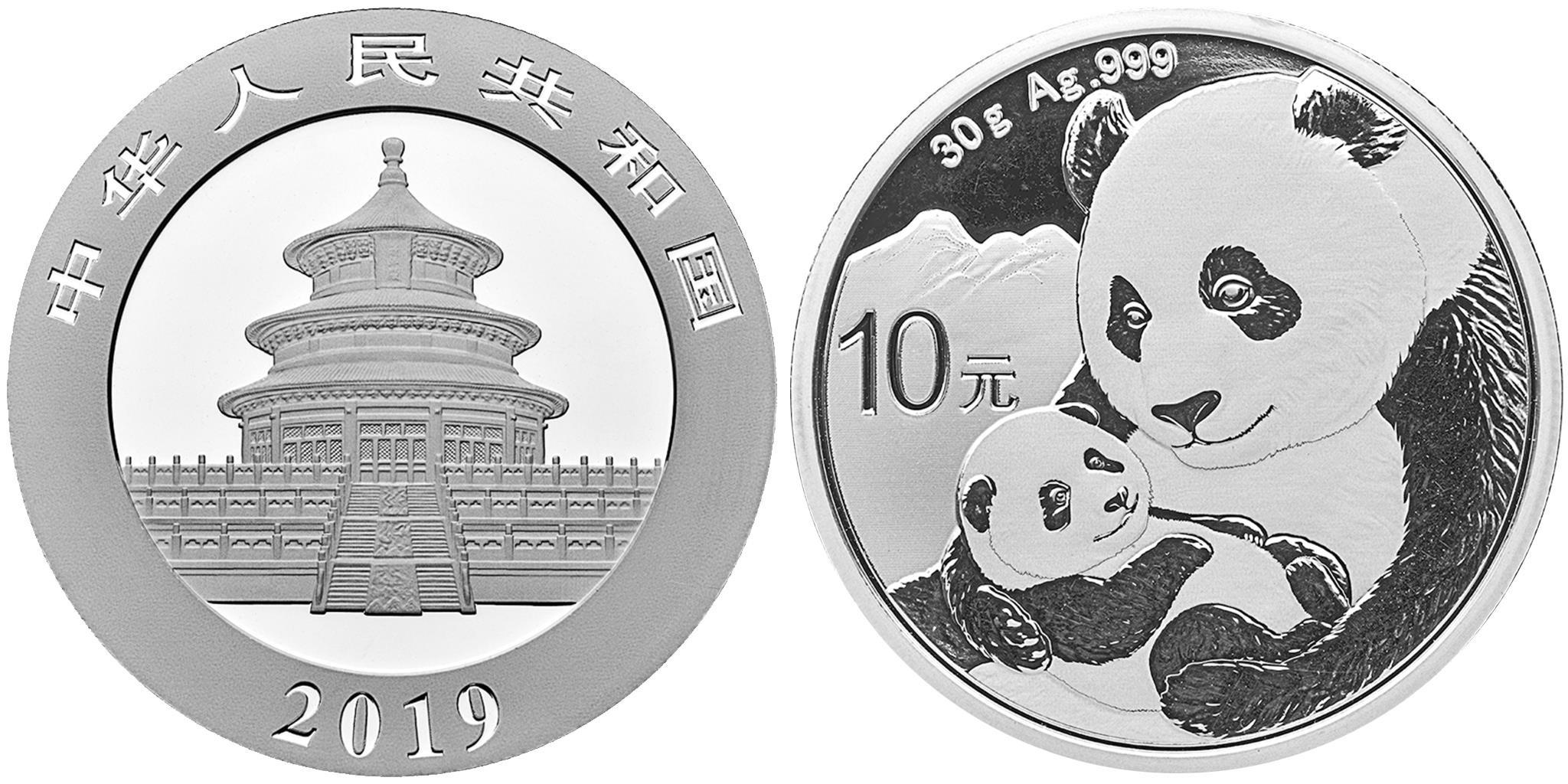 chine 2019 panda