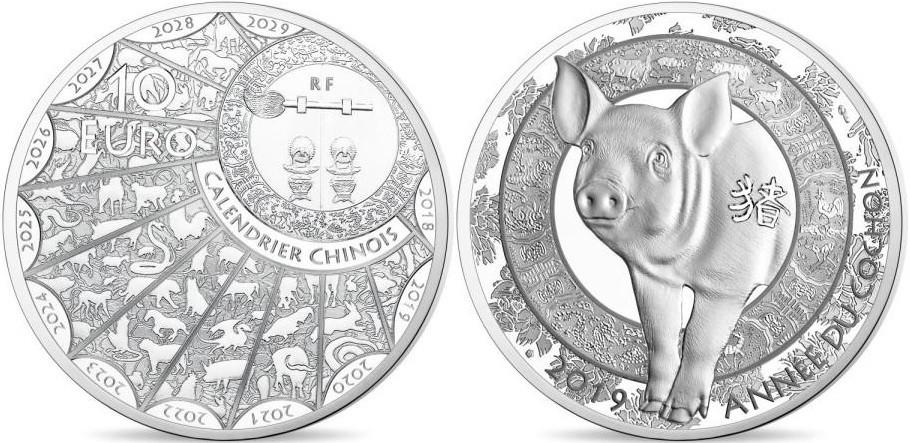 france 2019 cochon 22.2 g
