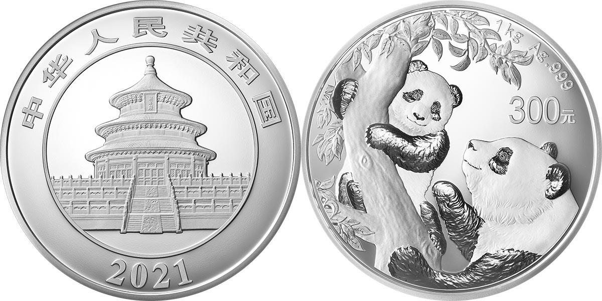 chine-2021-panda-kg