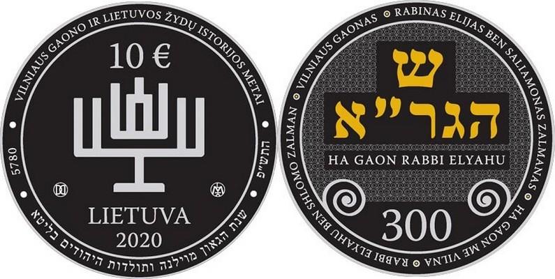 lituanie-2020-vilna-gaon