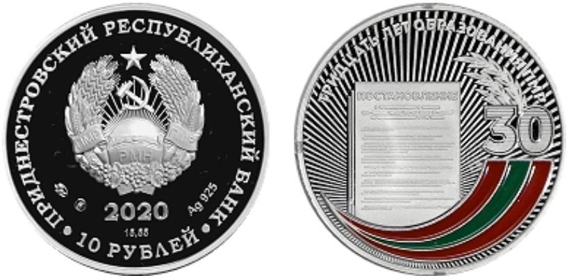 transnistrie-2020-30-ans-de-la-PMR