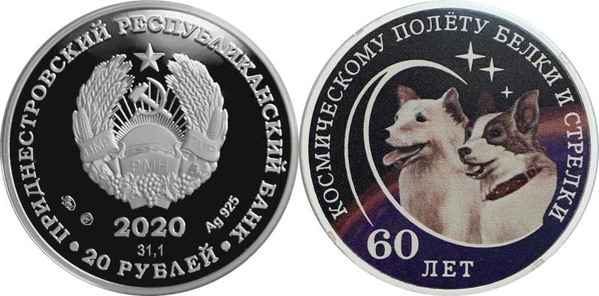 transnistrie-2020-60-ans-du-vol-spatial-de-belka-et-strelka