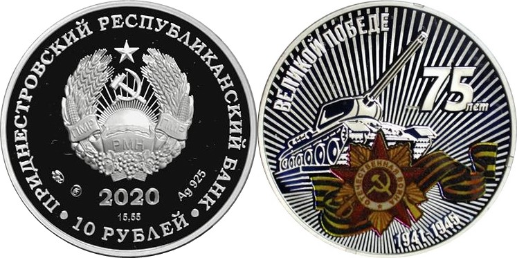 transnistrie-2020-75-ans-de-la-victoire