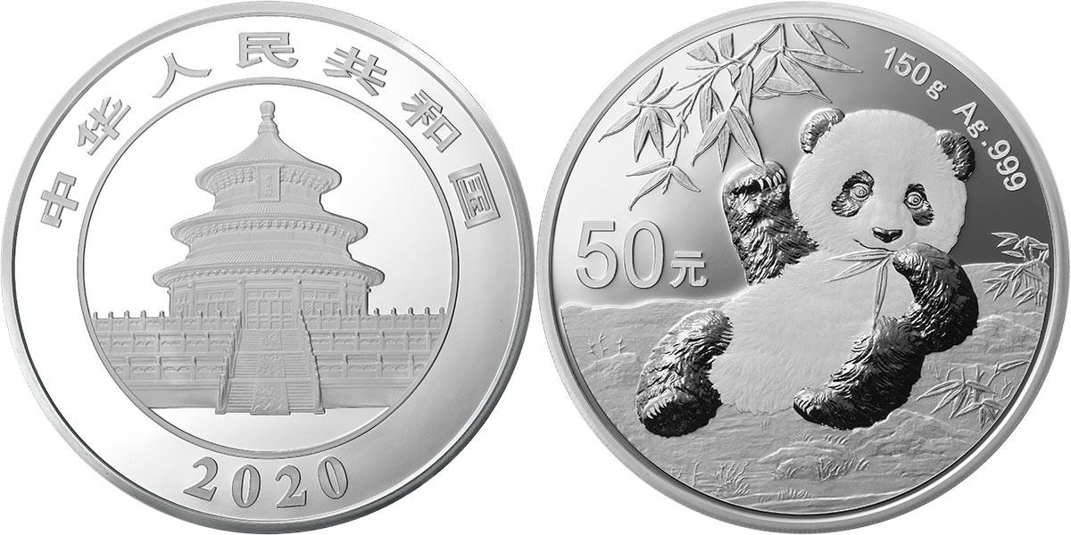 chine-2020-panda-150-g