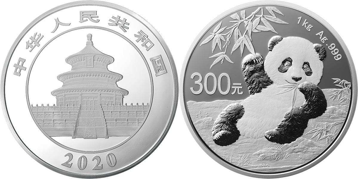 chine-2020-panda-kg