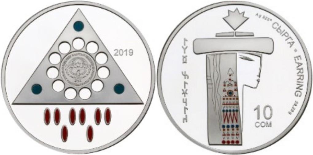 kirghizstan-2019-pendant-doreille-kyrgyze-kaganat