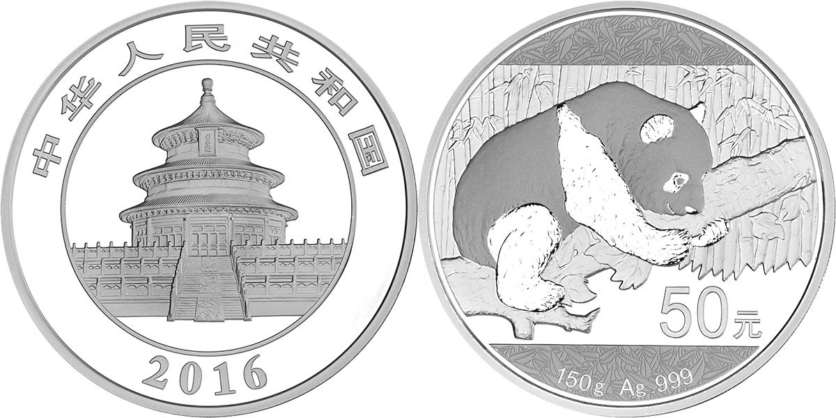 chine 2016 panda 5 oz