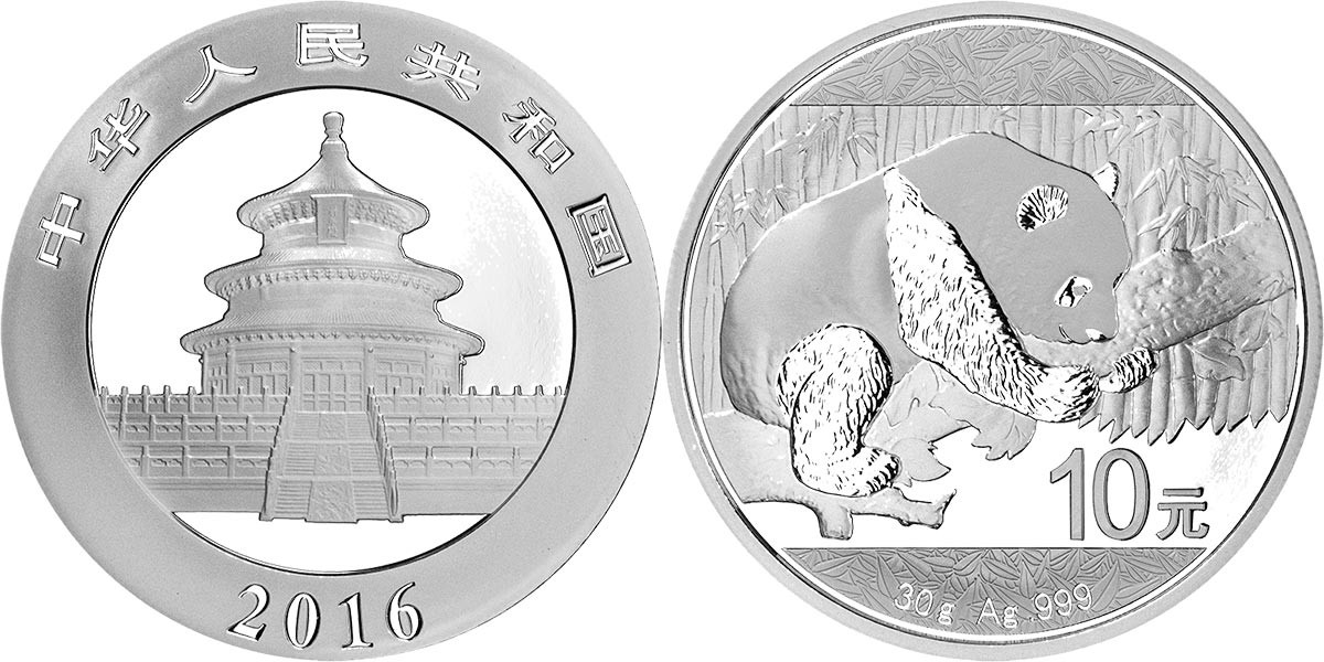 chine 2016 panda bullion