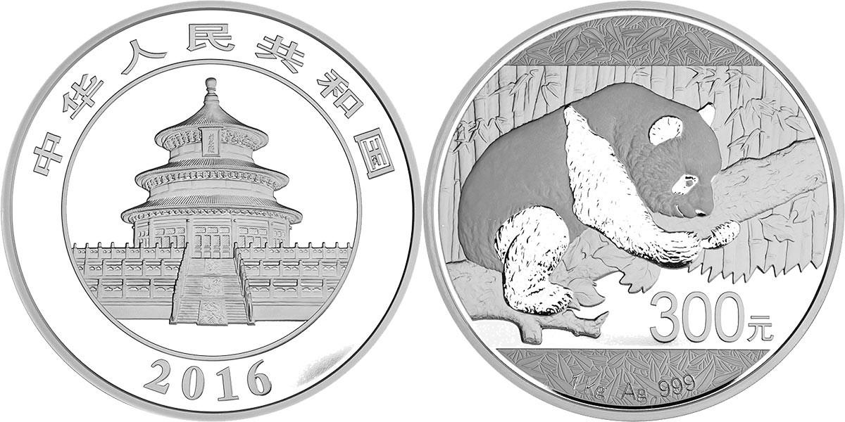 chine 2016 panda kg