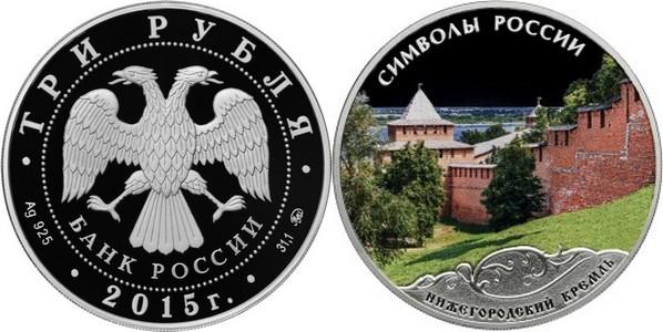 russie 2015 kremlin de nijni novgorod couleur