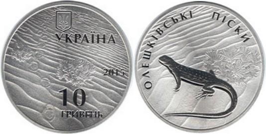ukraine 2015 sables d'oleshkivski