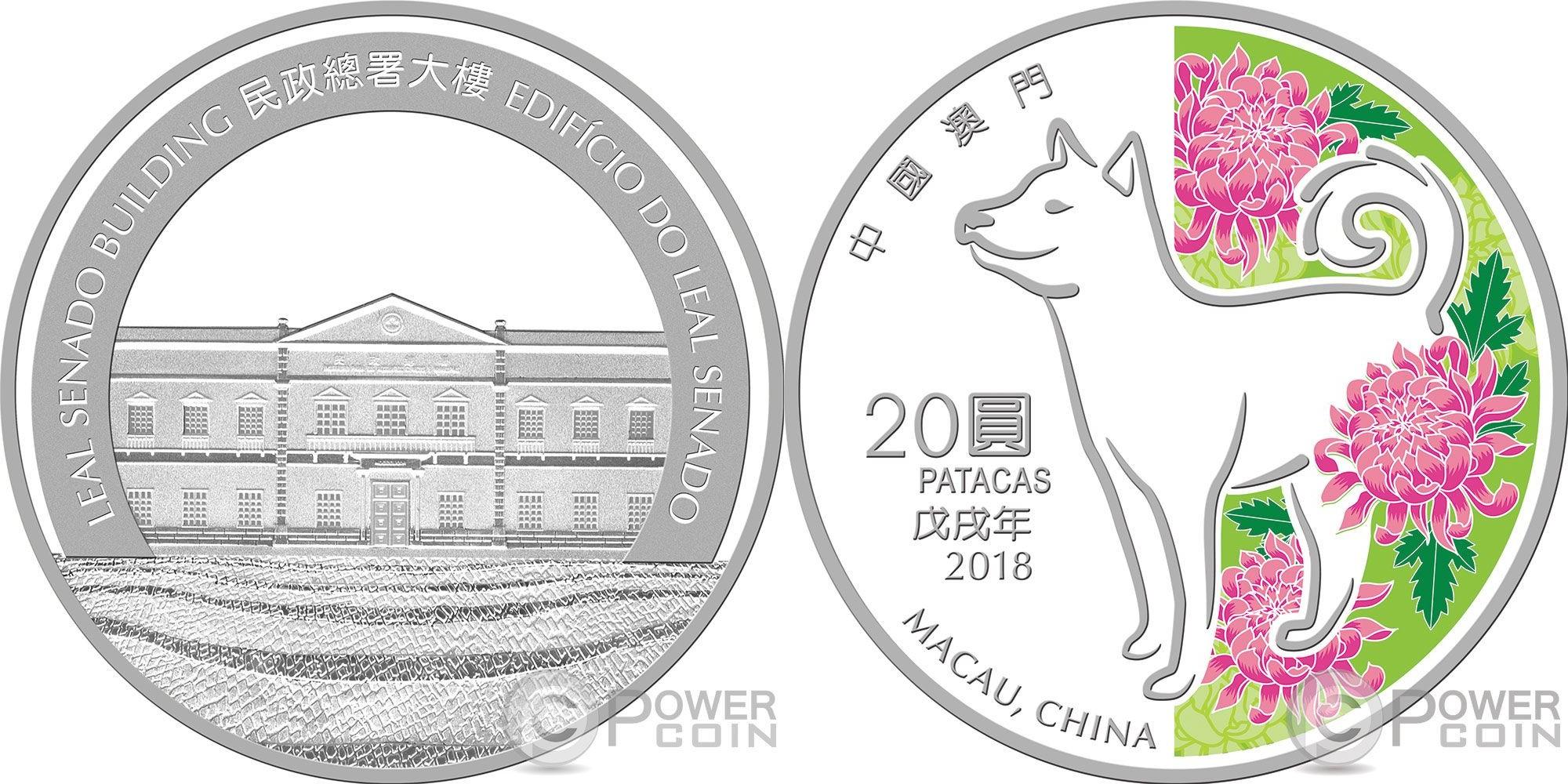 macao 2018 chien