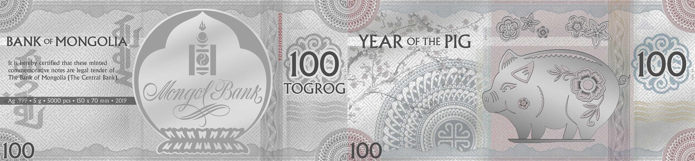 mongolie 2019 billet cochon