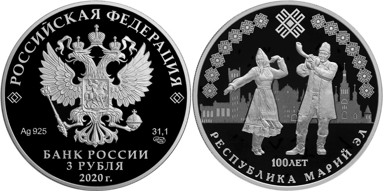 russie-2020-100-ans-fondation-republique-de-mari-el