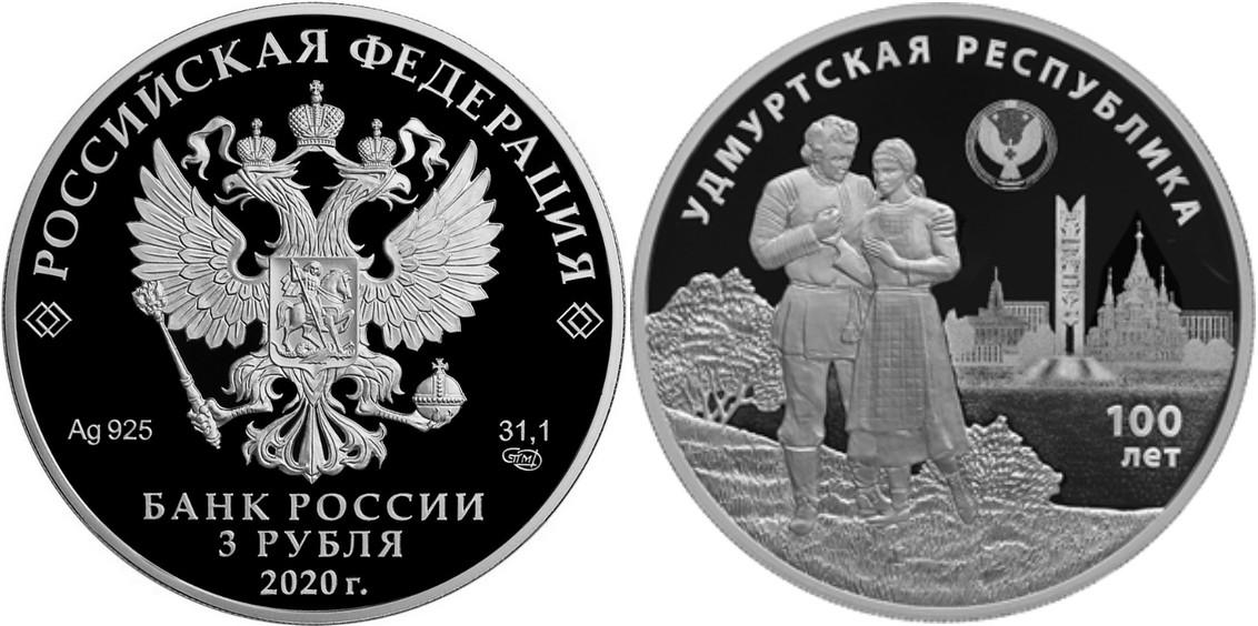 russie-2020-centenaire-fondation-republique-udmurt