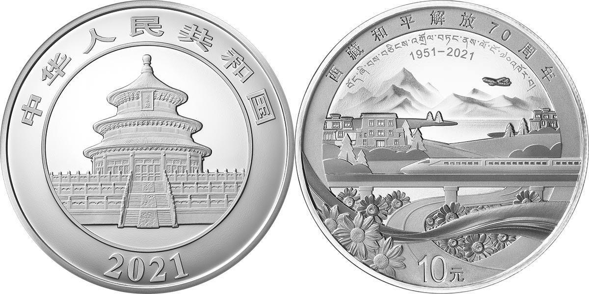 chine-2021-70-ans-de-la-liberation-du-tibet