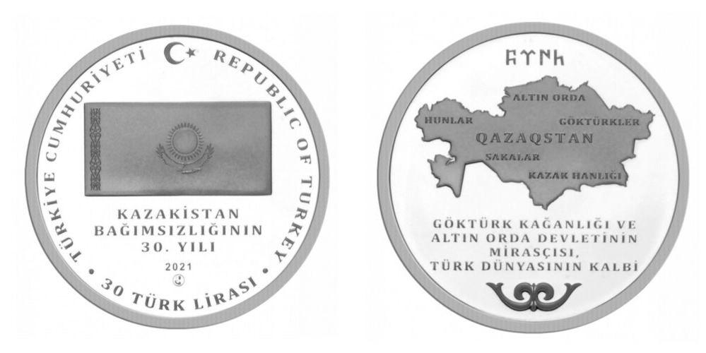 turquie-2021-30-ans-de-lindependance-du-kazakhstan