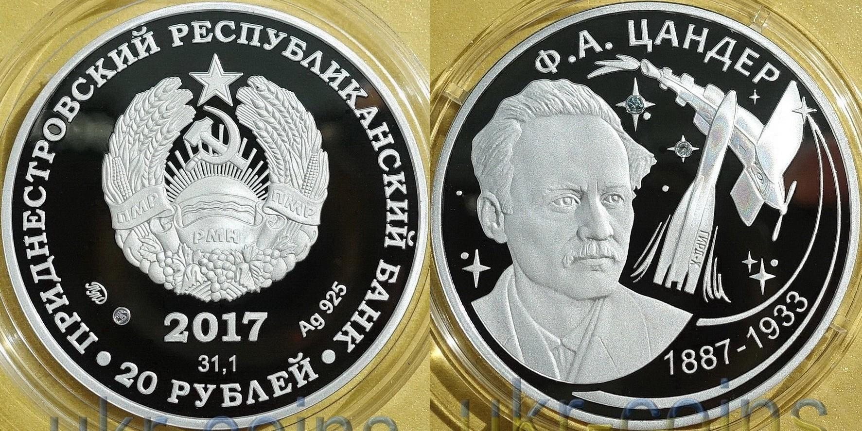 transnistrie 2017 zander