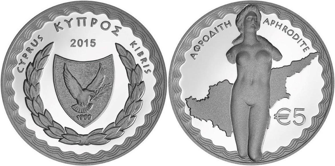 chypre 2015 aphrodite
