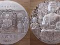 CHINE 20 YUAN 2002 - LONGMEN GROTTOES