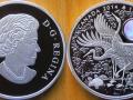 CANADA 15 DOLLARS 2014 - ERABLE DE LA LONGEVITE
