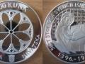 CROATIE 200 KUNA 1996 - 600 ANS DE L'UNIVERSITE DE ZADAR